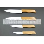 FB2 Series ceramic knife(Bamboo handle)