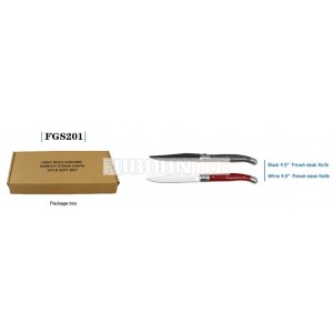 Ceramic steak knife gift set